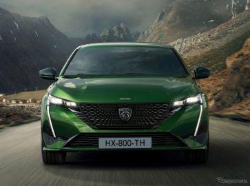 プジョー 308 新型、最新のLEDテクノロジーを採用 日本市場に2022年導入予定のニューモデル