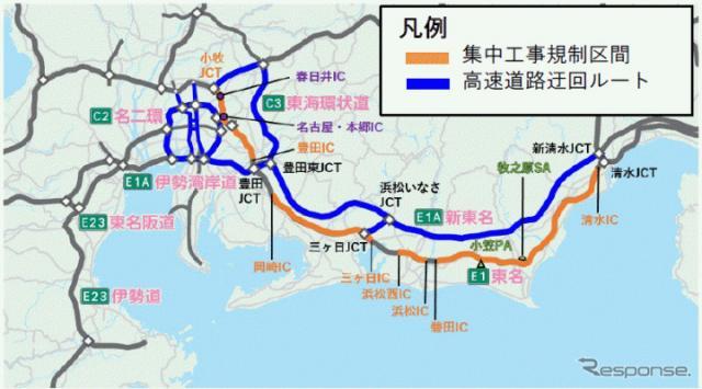 集中工事規制区間と高速道路迂回ルート《図版提供 中日本高速道路》