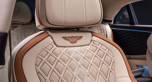 ベントレーが持続可能なレザーの使用…国際的な認証団体に加盟、自動車メーカー初