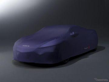 【ホンダ NSX タイプS】インドアボディカバーなど、各種純正アクセサリー発売へ