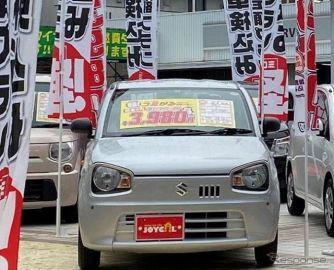 月額3980円から乗れる軽中古車リース「コミかる」登場、車検や税金もコミコミ
