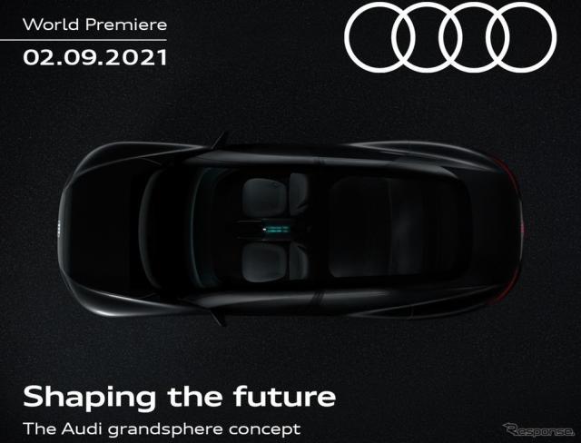 アウディ・グランドスフィア のティザー写真《photo by Audi》