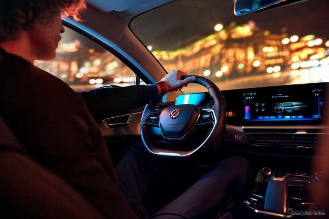 ルノー・モビライズ・リモ《photo by Renault》