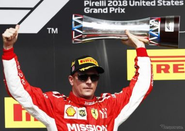 元王者キミ・ライコネン、2021年シーズンを最後にF1引退…通算21勝、2005年鈴鹿大逆転V