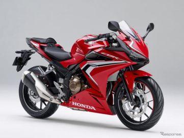 ホンダ CBR400R/400X、制動距離が伸びるおそれ…ABS部品に過剰なグリス リコール