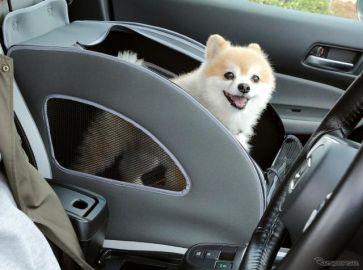 愛犬を愛車に乗せるカー用品、ホンダが八ヶ岳のフェスで展示予定