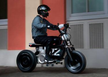 若者の新しい足に…BMWモトラッド、新コンセプト電動バイク発表