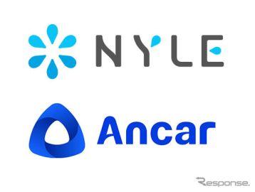 個人向けカーリースのナイル、個人間売買マーケットプレイスのアンカーと業務提携