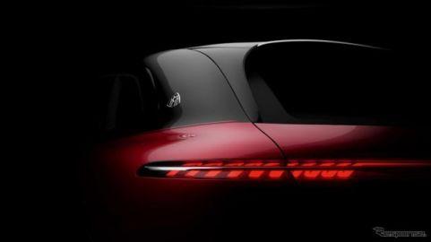 ドイツ高級車、メルセデスマイバッハに初のEV---まもなく発表予定