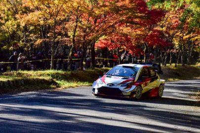 ラリージャパン開催を断念、2021年11月予定の世界ラリー選手権