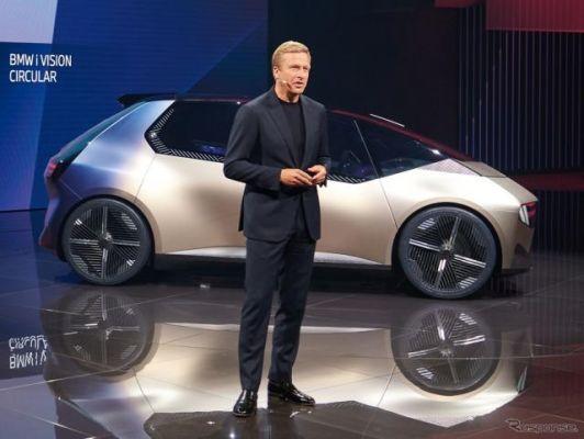 BMW、100%リサイクル可能な素材でできたコンセプトカー公開