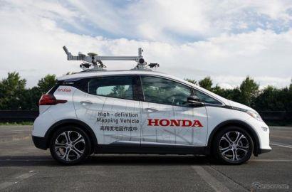 ホンダとGM、自動運転モビリティサービスに関する技術実証を9月中に開始