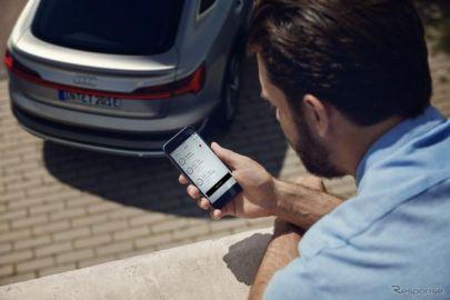 アウディコネクト非搭載車両向け専用データプラグ発売、一部機能が利用可能に