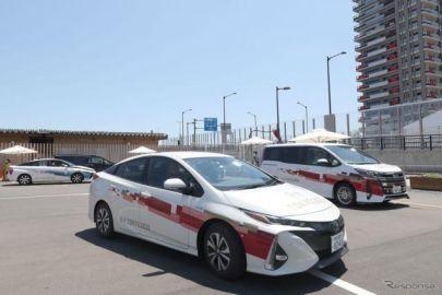 東京オリパラ公式車両のトヨタ車、中古で買える---塗装そのまま