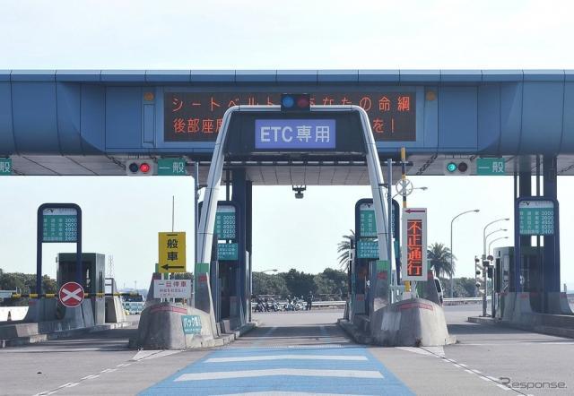 ETCカードが突然の磁気不良 損しないための正しいレーン通行方法とは