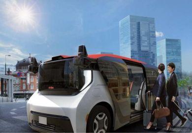 ホンダ、自動運転モビリティの実証実験をスタートへ…事業の具体的内容