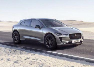 ジャガーの電気自動車「I-PEACE」、2022年モデルに新グレード