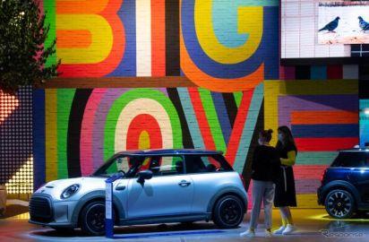 世界に1台だけ、ドイツの展示会にポール・スミス仕様のMINIが登場
