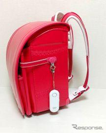 子どもや高齢者の外出時見守りデバイス…GPS・緊急通知ボタン搭載