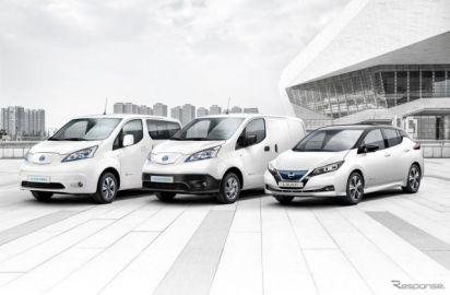 日産、2023年中に欧州新車販売の75%を電動化へ