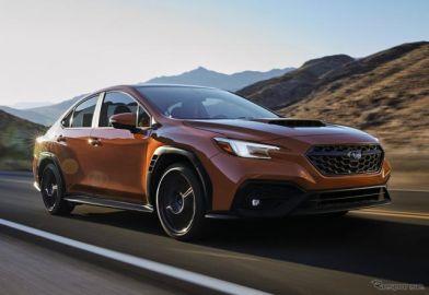 スバル WRX 新型発表「SUV風セダン」デザインに2.4Lターボ、新ATも