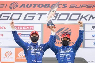 【SUPER GT 第5戦】カルソニック IMPUL GT-Rが5年ぶりの優勝…GT300はSUBARU BRZがポールトゥウィン
