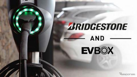 ブリヂストン、欧州でEV用充電ネットワークを拡充 EVBoxグループと連携