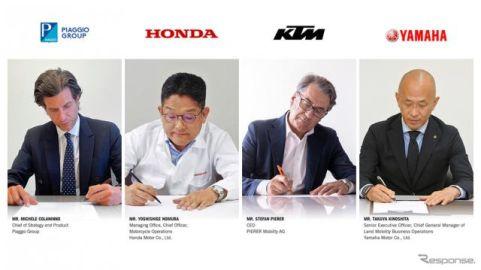 電動二輪などの交換バッテリー標準化へ、ホンダ 、ヤマハなど4社が協力