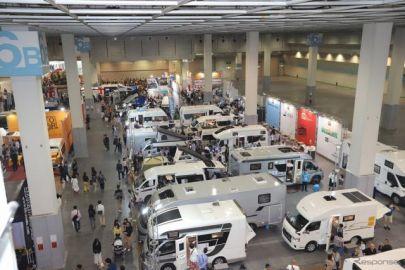 軽から輸入車まで150台、大阪キャンピングカーフェア2021開催