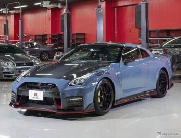日産 GT-R に2022年モデル、9月14日発表へ