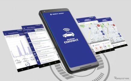 印・マルチスズキ、「スズキコネクト」を乗用車販売ネットワーク全体に拡大
