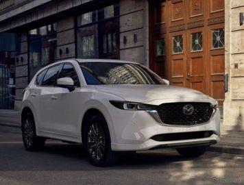 マツダ CX-5 改良新型、表情一新…米国で先行発表