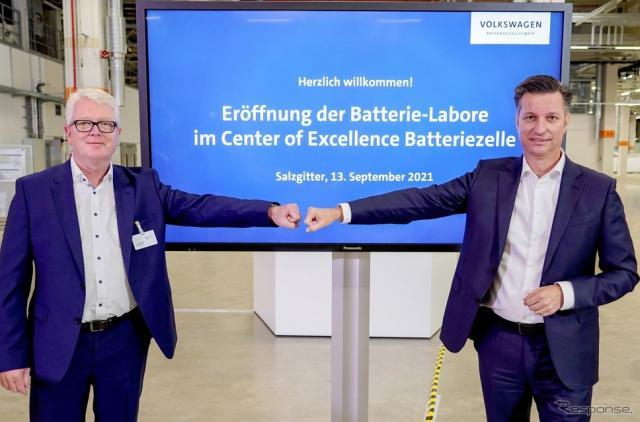 VWグループがドイツ・ザルツギッターに開所した新しいバッテリー研究開発施設《photo by VW》