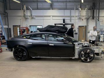 ポールスター、電気自動車「プリセプト」を2025年までに量産化へ