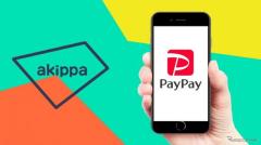 駐車場予約アプリ akippa、「PayPay」決済を導入