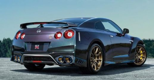 日産 GT-R T-spec、北米市場にも導入へ 今冬から