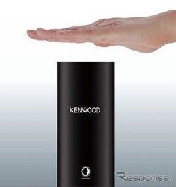 ケンウッド、除菌消臭装置第2弾発売へ…キレイな空気をマイナスイオンとともに放出