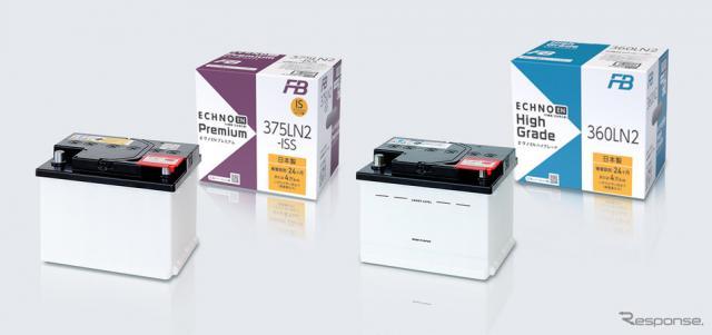 古河電池 ECHNO ENプレミアム(左)とECHNO ENハイグレード(右)《写真提供 古河電池》