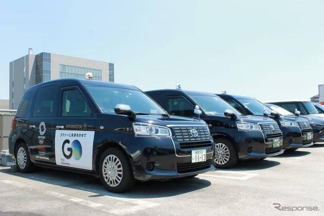 ニューノーマルタクシー《写真提供 日本交通》