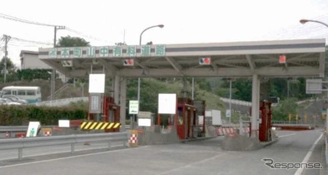本町山中有料道路《画像提供 神奈川県道路公社》