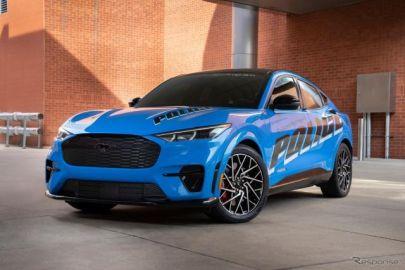 フォード マスタングEV、警察用車両の電動化に向けテスト…ミシガン州