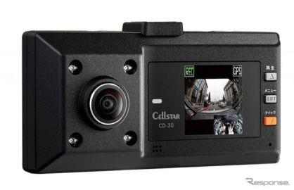 新型ドラレコ、3カメラで前後左右さらに車内をフルハイビジョン録画