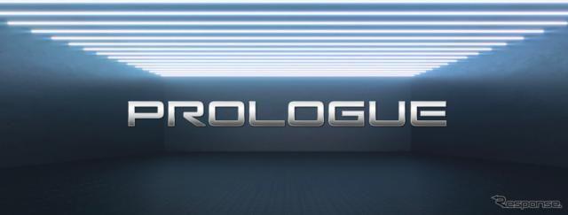 ホンダの電動SUV『プロローグ』年間7万台販売へ…2024年北米で発売
