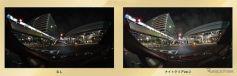 ナイトクリアVer.2で夜間環境でも鮮明映像《写真提供 セルスター工業》