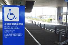 公共交通機関のバリアフリーのレベルアップへ検討会開催…国交省