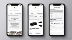 車両のオンライン販売が示す将来の車の買い方・楽しみ方
