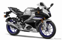 ヤマハ、インド向けスポーツバイク「YZF-R15」をモデルチェンジ