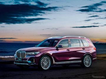 BMW X7に西陣の色彩芸術を取り入れた限定モデル…価格は1680万円