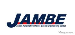 自動車メーカーと部品メーカー10社が先端技術開発のためのセンター新設