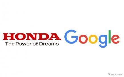 ホンダ 、Googleと協業でナビやオーディオ、アプリの利用性向上へ